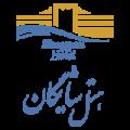 Shaygan Hotel