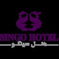 Singo Hotel